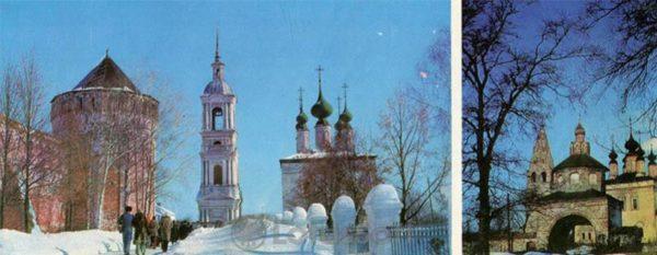 Зимой в древнем городе. Суздаль, 1978 год