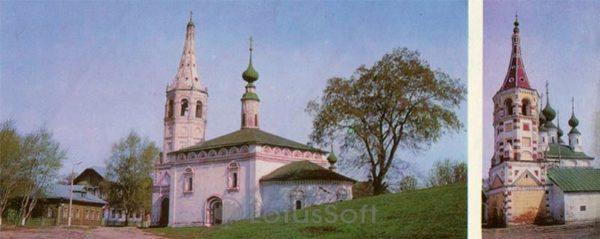 Никольская церковь. Суздаль, 1978 год