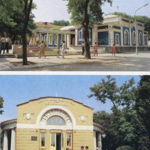Children Interscholastic theater. Central Library. AS Pushkin. Yevpatoriya, 1989