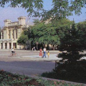Городской театр им. А.С Пушкина. Евпатория, 1989 год