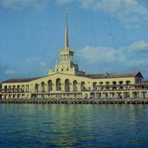 Marine Station. Sochi, 1977