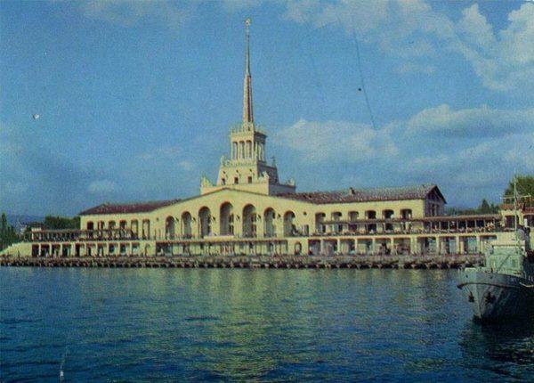 Морской вокзал. Сочи, 1977 год
