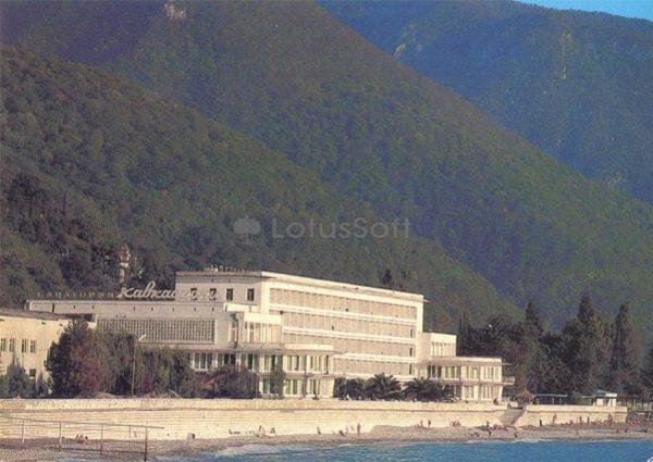 """""""Cavcassioni"""" sanatorium. Gagra, 1987"""