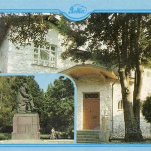 House-Museum of AP Chekhov. Crimea, 1987