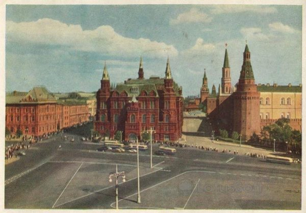 HISTORIC State Museum. Moscow, 1956