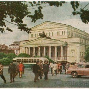 Большой театр. Москва, 1957 год