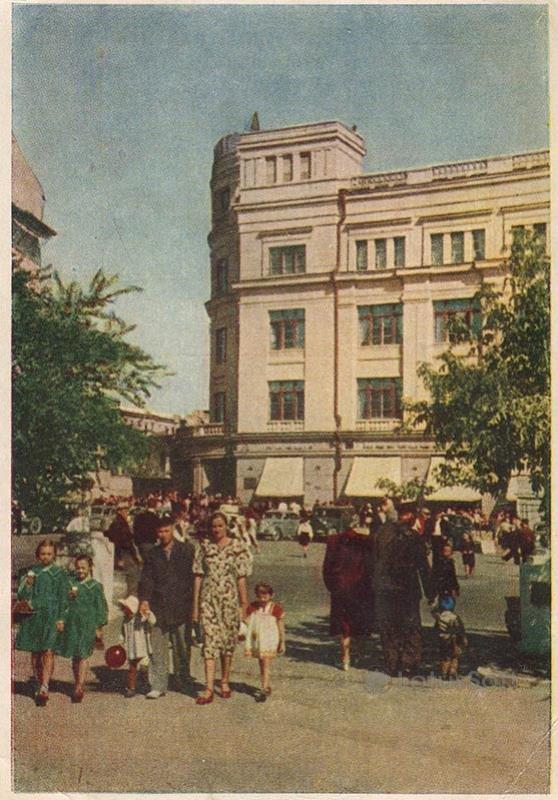Универмаг. Волгоград, 1956 год