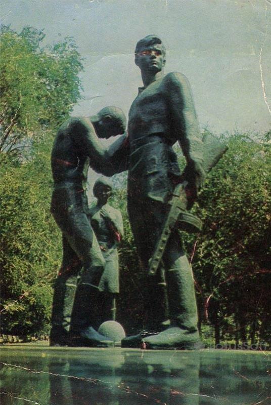 Памятник комсомольцам-защитникам Сталинграда. Волгоград, 1977 год