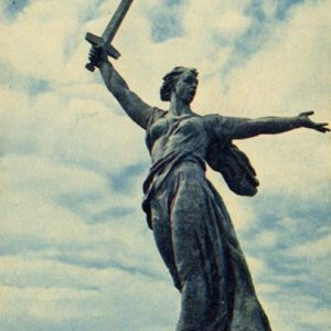 The main monument of the monument-ensemble Stalingrad battle heroes. Volgograd, 1968