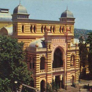 State Academic Theater. Z. Paleoshvili, 1980