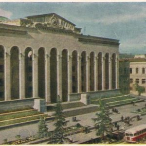 Дом правительства. Тбилиси, 1957 год