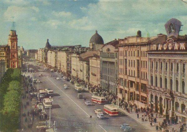 Nevsky Prospect. Leningrad, 1962