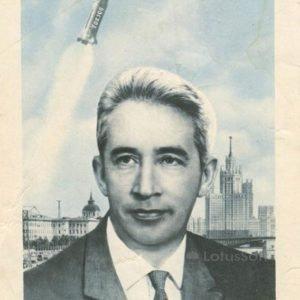 Feoktistov Konstantin Petrovich 1971