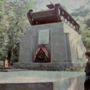 Сквер танкистов. Орел, 1966 год