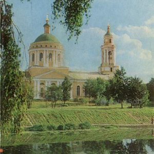 Церковь Михаила Архангела. Орел, 1983 год