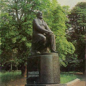 Памятник И. С. Тургеневу. Орел, 1983 год