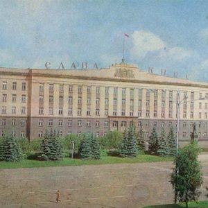 Дом советов. Орел, 1983 год