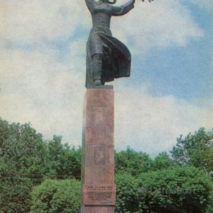Monument to the heroes of the Civil War. Eagle, 1983