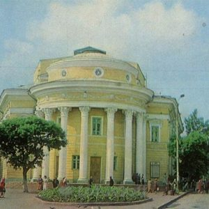 Театр юного зрителя. Орел, 1983 год