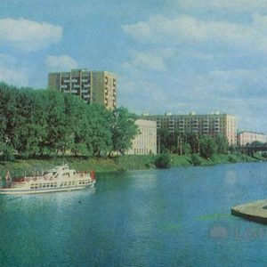Вид на Оку из детского парка. Орел, 1983 год