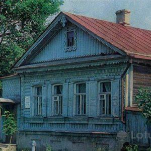 Дом Леонида Андреева. Орел, 1983 год