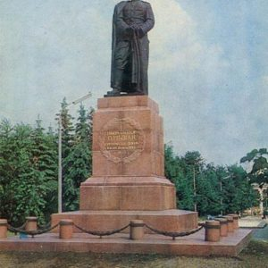 Monument to General LN Gurtiev. Eagle, 1983