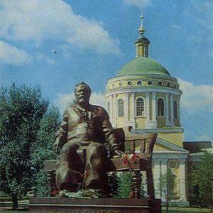 Памятник Н.С. Лескову. Орел, 1983 год
