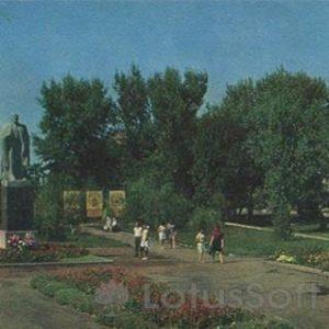 Area them. Lenin. Mirgorod, 1972