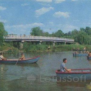 На реке Хорол. Миргород, 1972 год