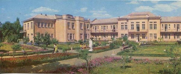 "Resort ""Mirgorod"". Corput N2 sanatorium. Mirgorod, 1972"