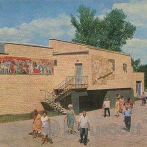 """Курорт """"Миргород"""". Летний кинотеатр. Миргород, 1972 год"""