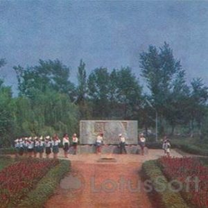 Монумент Славы воинам-миргородцам погибшим в годы Великой Отечественной войны, 1972 год