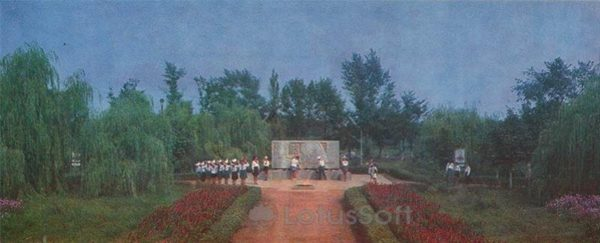 Monument of Glory mirgorodtsam soldiers killed during the Great Patriotic War, in 1972