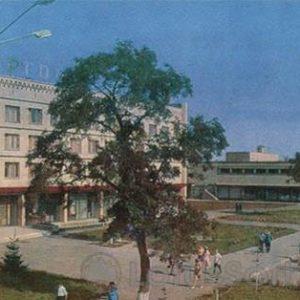 """Mirgorod"" hotel. Mirgorod, 1972"