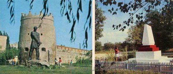 Letichev village. Monument Ustimov Karmalyuk. Remnants of the fortress, 1978