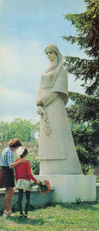 с. Летава. Мемориальный комплекс в честь воинов погибших в годы войны, 1978 год