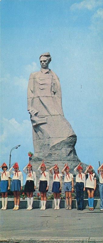 г. Шепетовка. Памятник Николаю Островскому, 1978 год