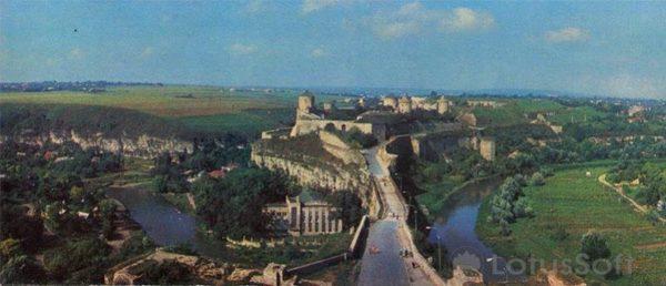 Kamenetz-Podolsk. Walled City, 1978