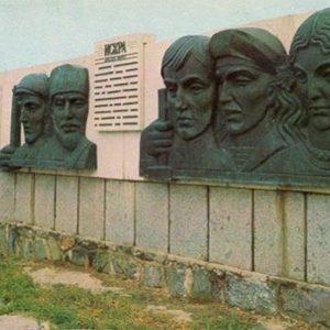 pos. Teofipol. Memorial Complex, 1978