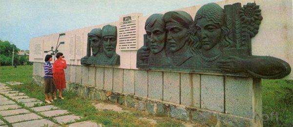 пос. Теофиполь. Мемориальный комплекс, 1978 год