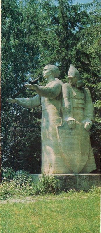 Krasilov city. Monument to fighters for Soviet Power, 1978
