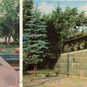 Khmelnitsky. Monument in honor of the military units of the Soviet Army liberated the city in 1978