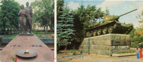 г. Хмельницкий. Памятник в честь воинских частей Советской Армии освобождавших город, 1978 год
