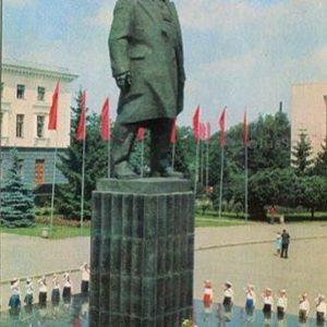 Khmelnitsky. VI monument Lenin, in 1978