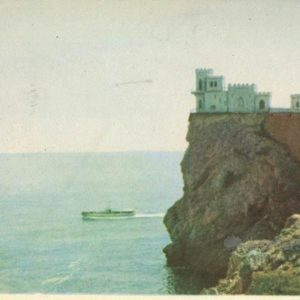 "View of the ""Swallow's Nest."" Crimea, 1964"