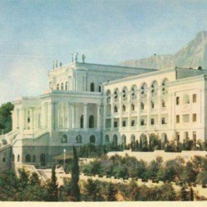 """Ukraine"" sanatorium. Crimea, 1964"