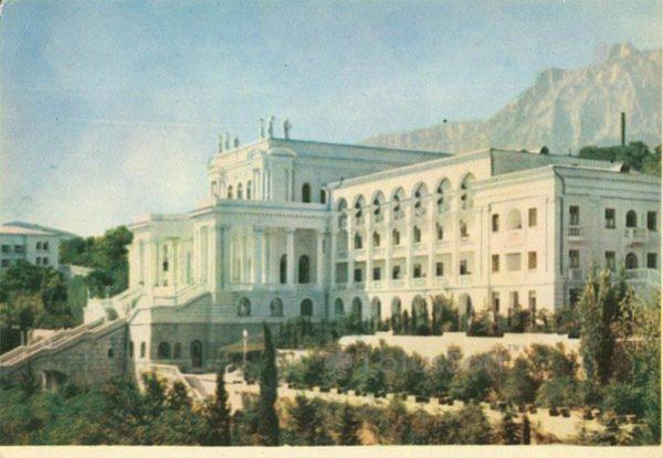 """Санаторий """"Украина"""". Крым, 1964 год"""