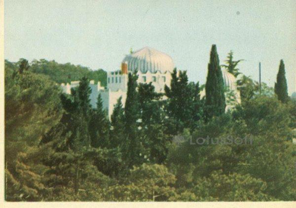 """Дом отдыха """"Красное знамя"""". Мисхор. Крым, 1964 год"""