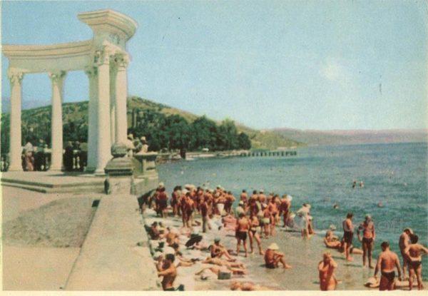 Ротонда в Алуште. Крым, 1964 год
