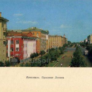 Lenin Avenue. Yaroslavl, 1972